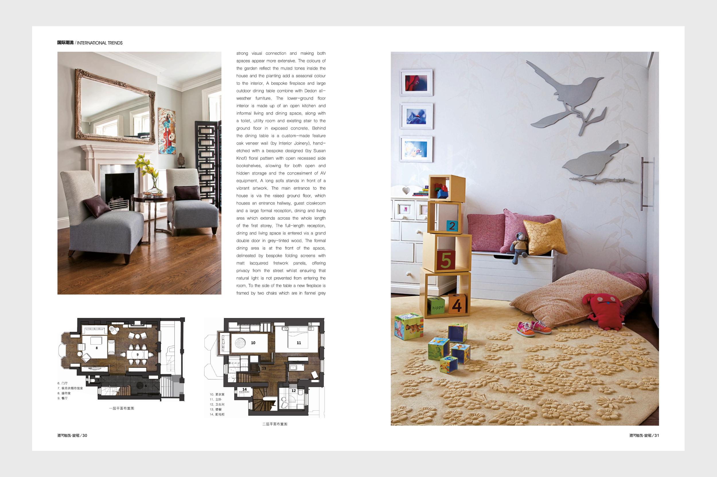 knof-press--modern-decoration-home--2011-06_05.jpg