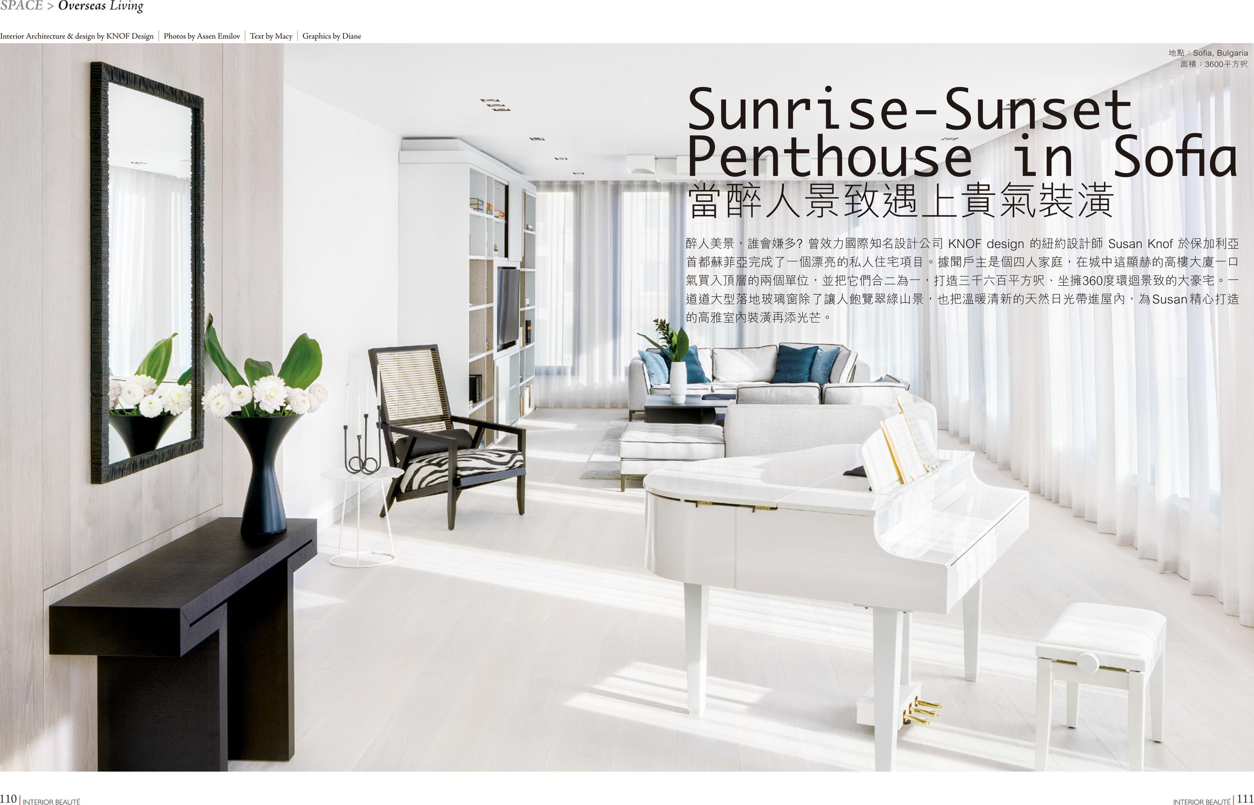KNOF-Interior Beaute-China-OCT15-p2