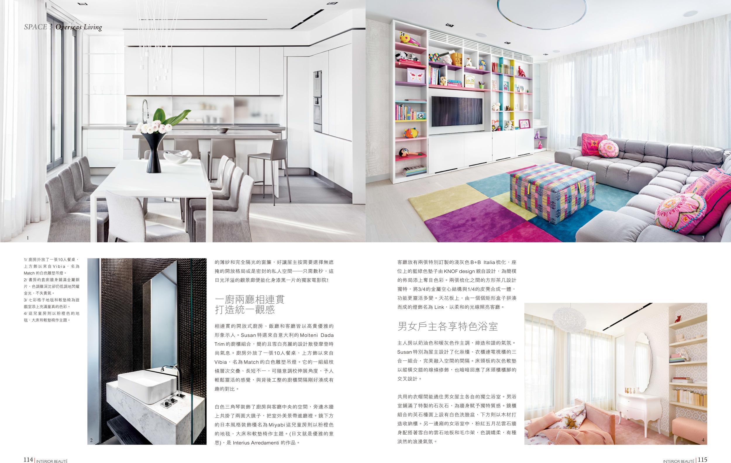 KNOF-Interior Beauté-China-Oct 15-p4