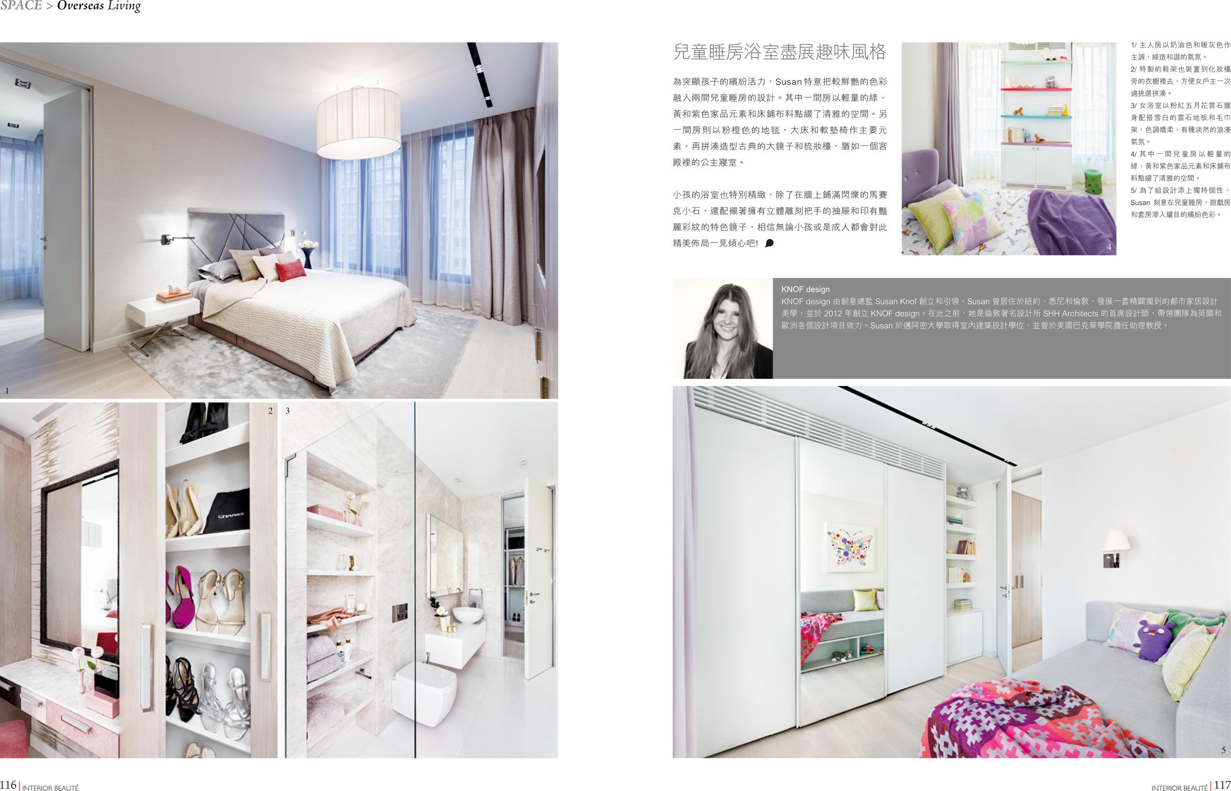 KNOF-Interior Beauté-China-Oct15-p5