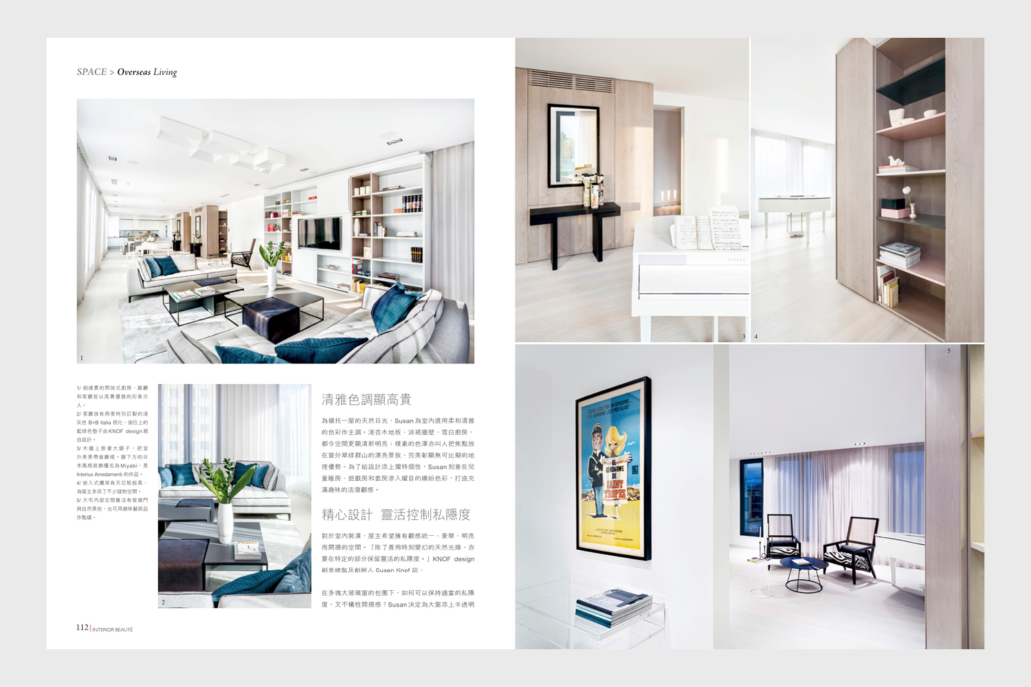 knof-press--interior-beaute--2015-10_03.jpg