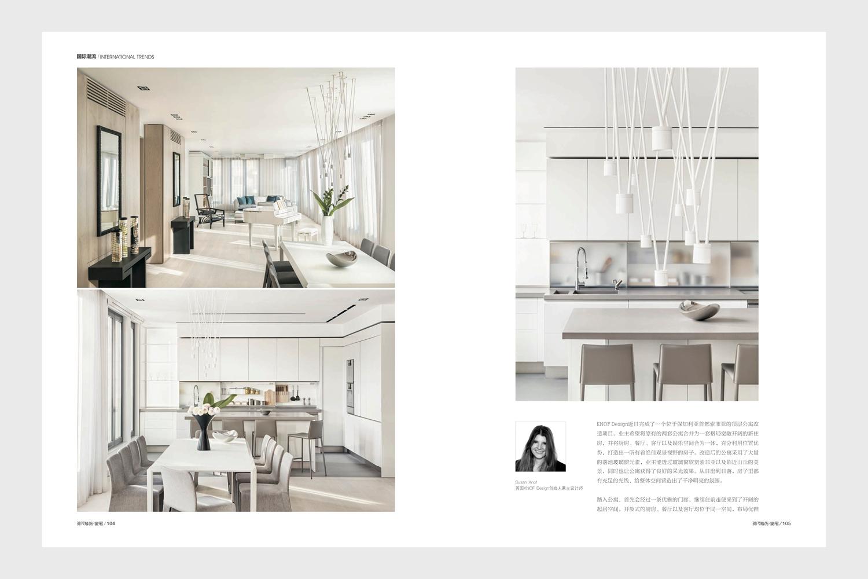 knof-press--modern-decoration--2015-10_03.jpg