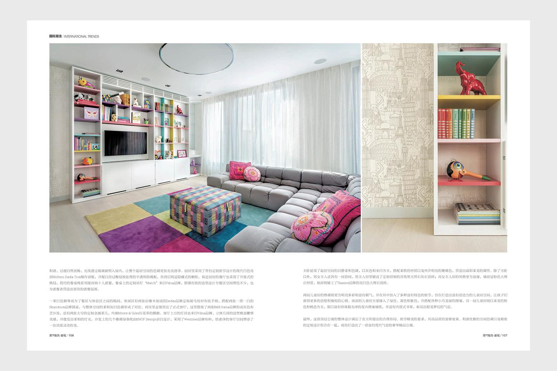 knof-press--modern-decoration--2015-10_04.jpg