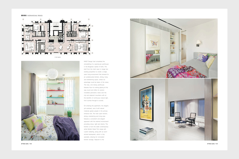knof-press--modern-decoration--2015-10_05.jpg