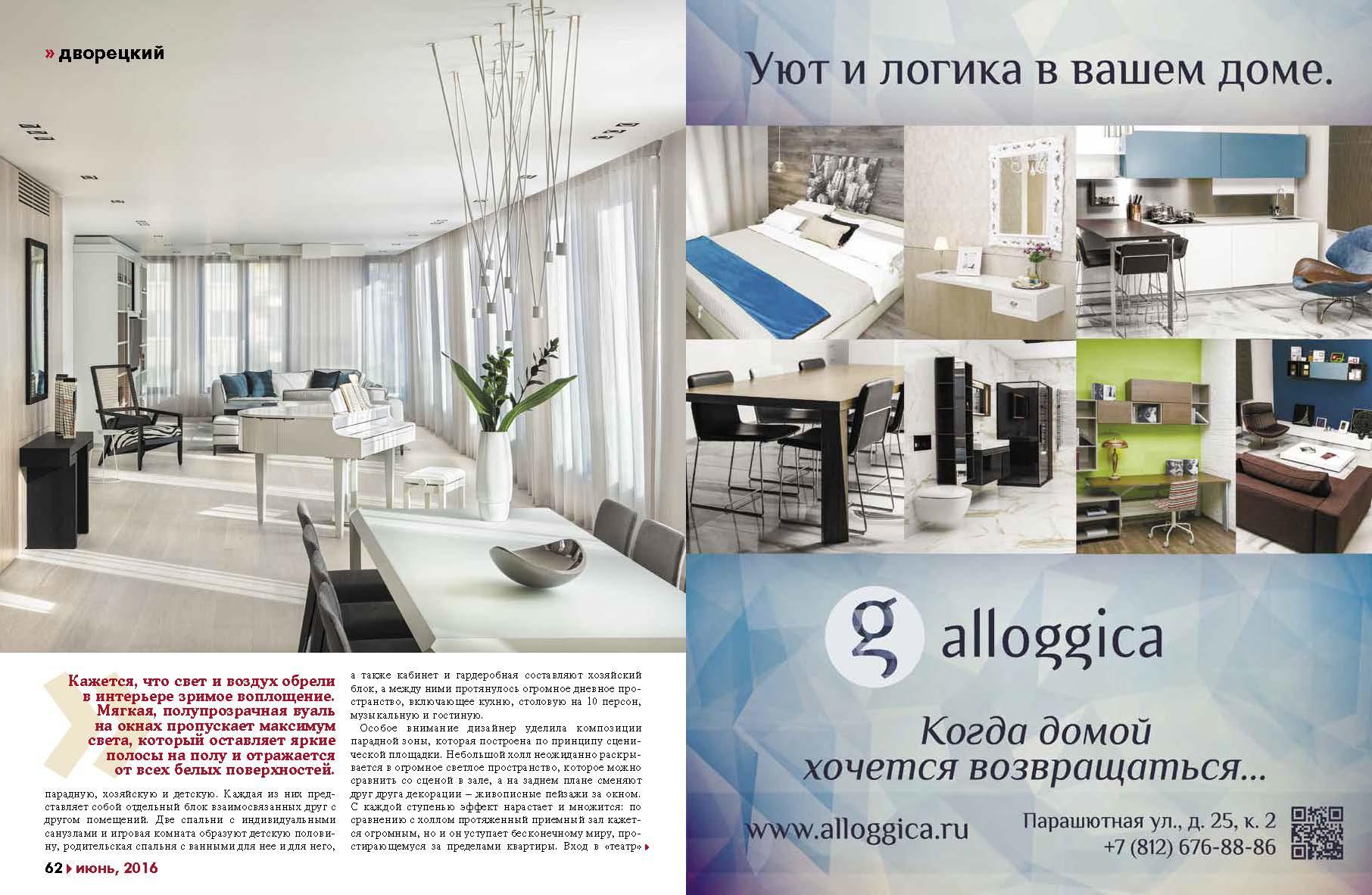 KNOF-St.Petersburg-3