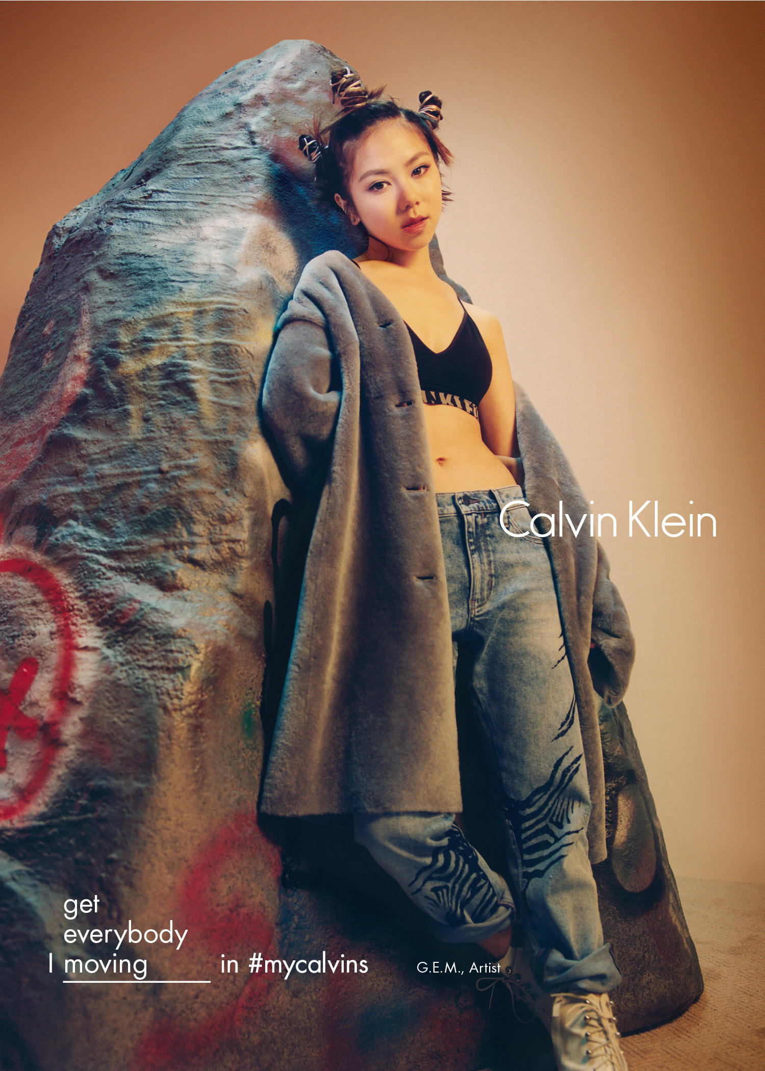 calvin-klein-fall-2016-campaign-gem_ph_tyrone-lebon-106.jpg