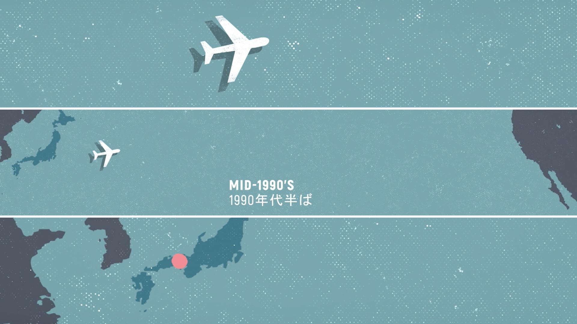 Jazz Abroad - Yuta Yamaguchi