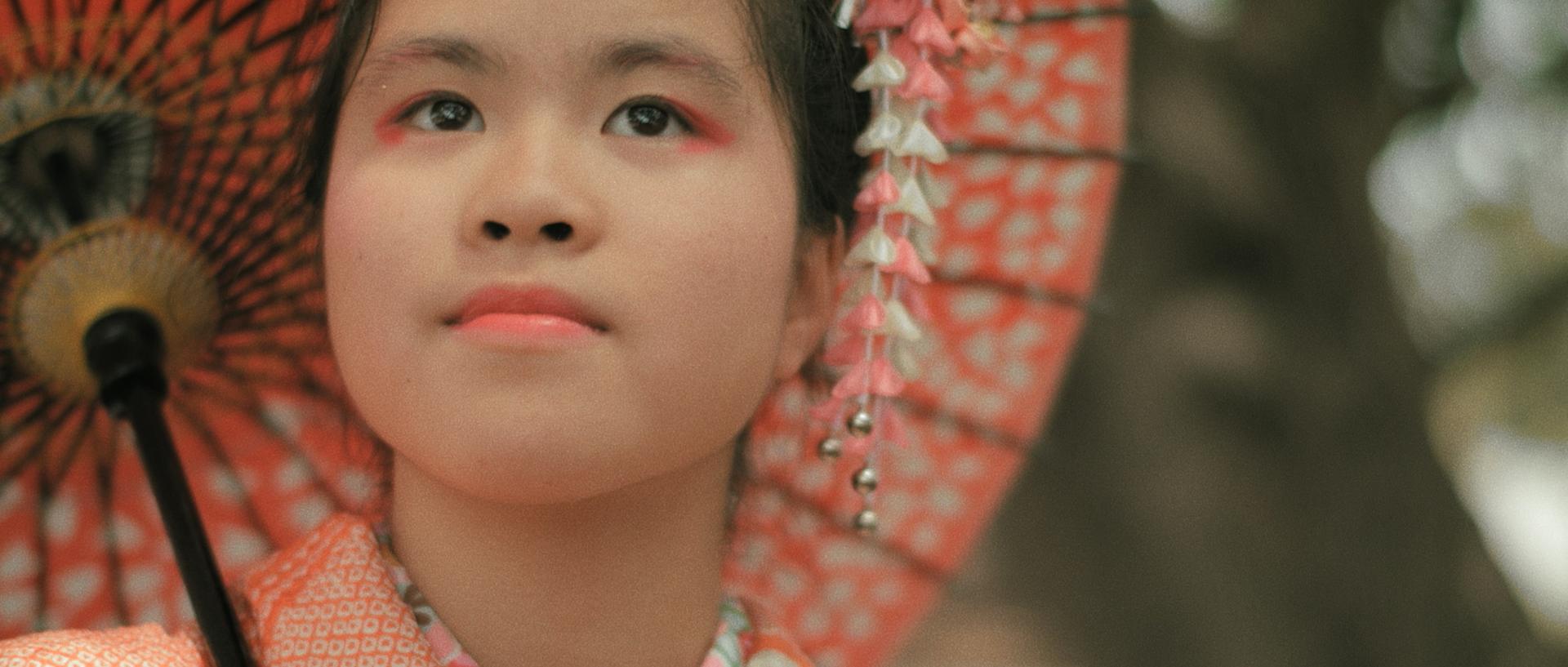 Matsuri  — Short Film