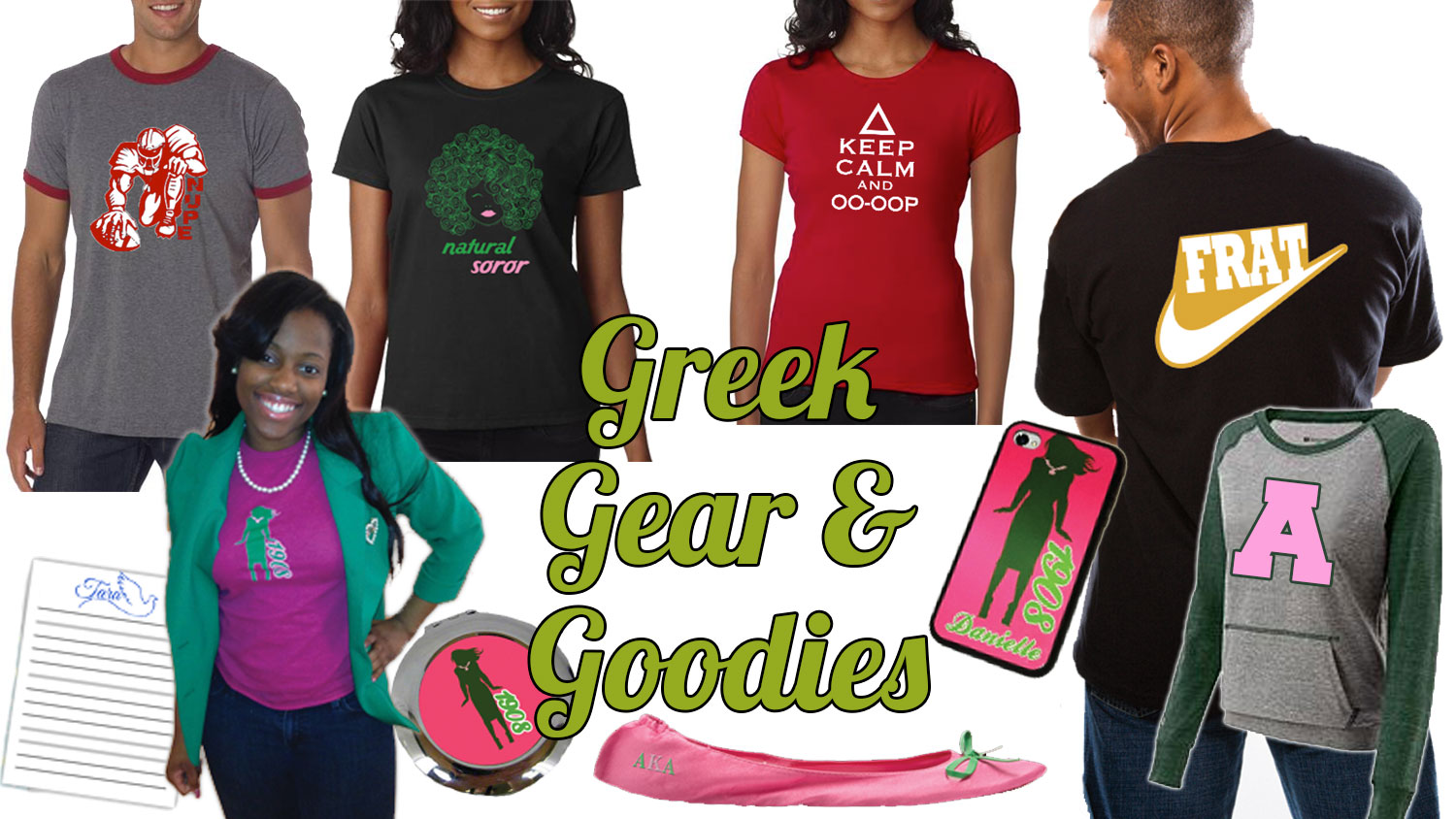 greek-gear-top-graphic.jpg