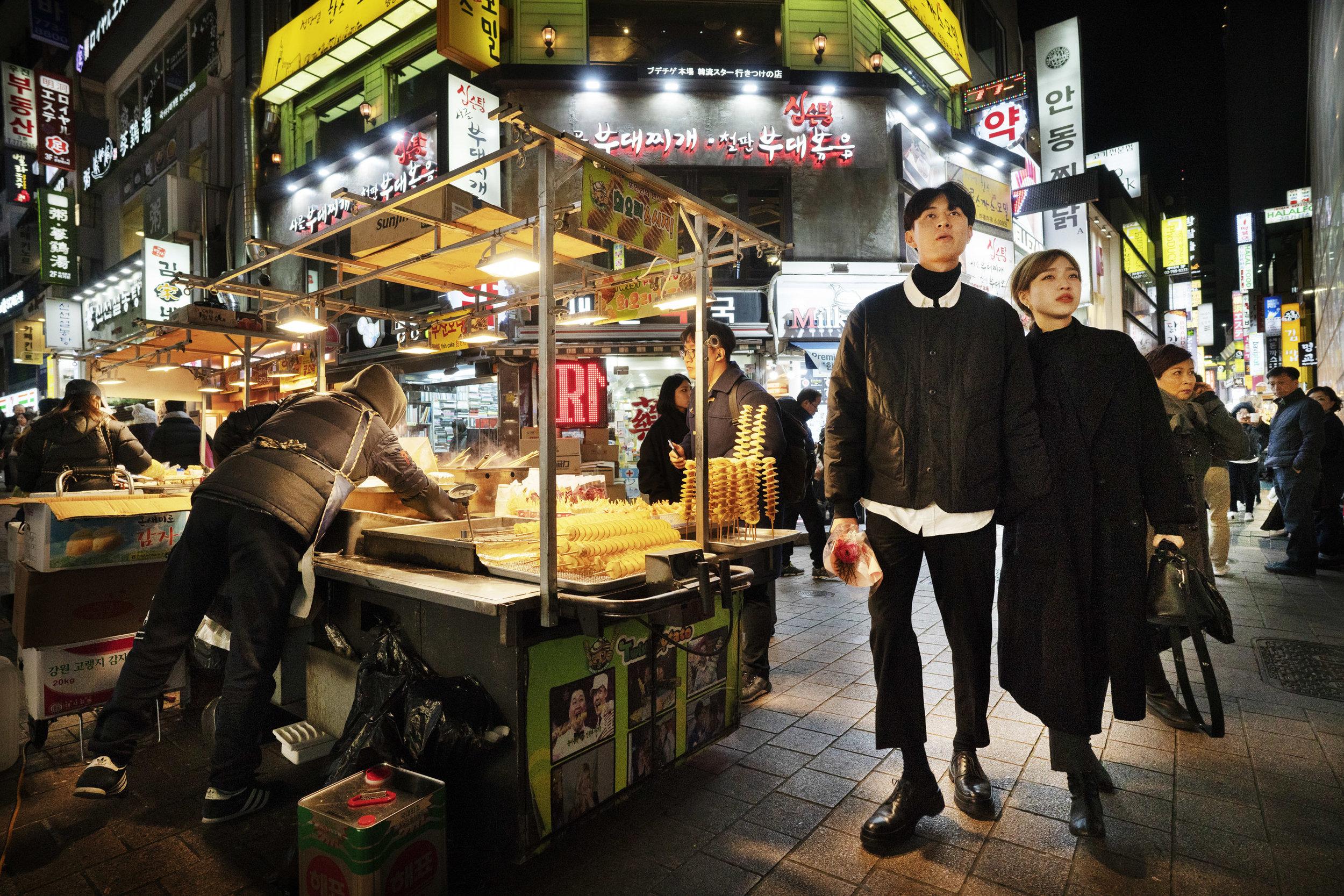 Seoul Street Food -