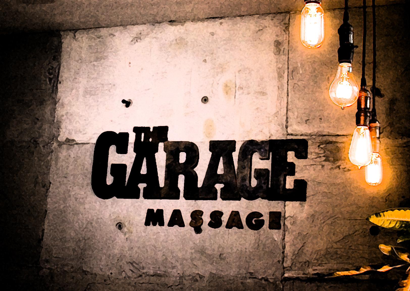 T he Garage Massage