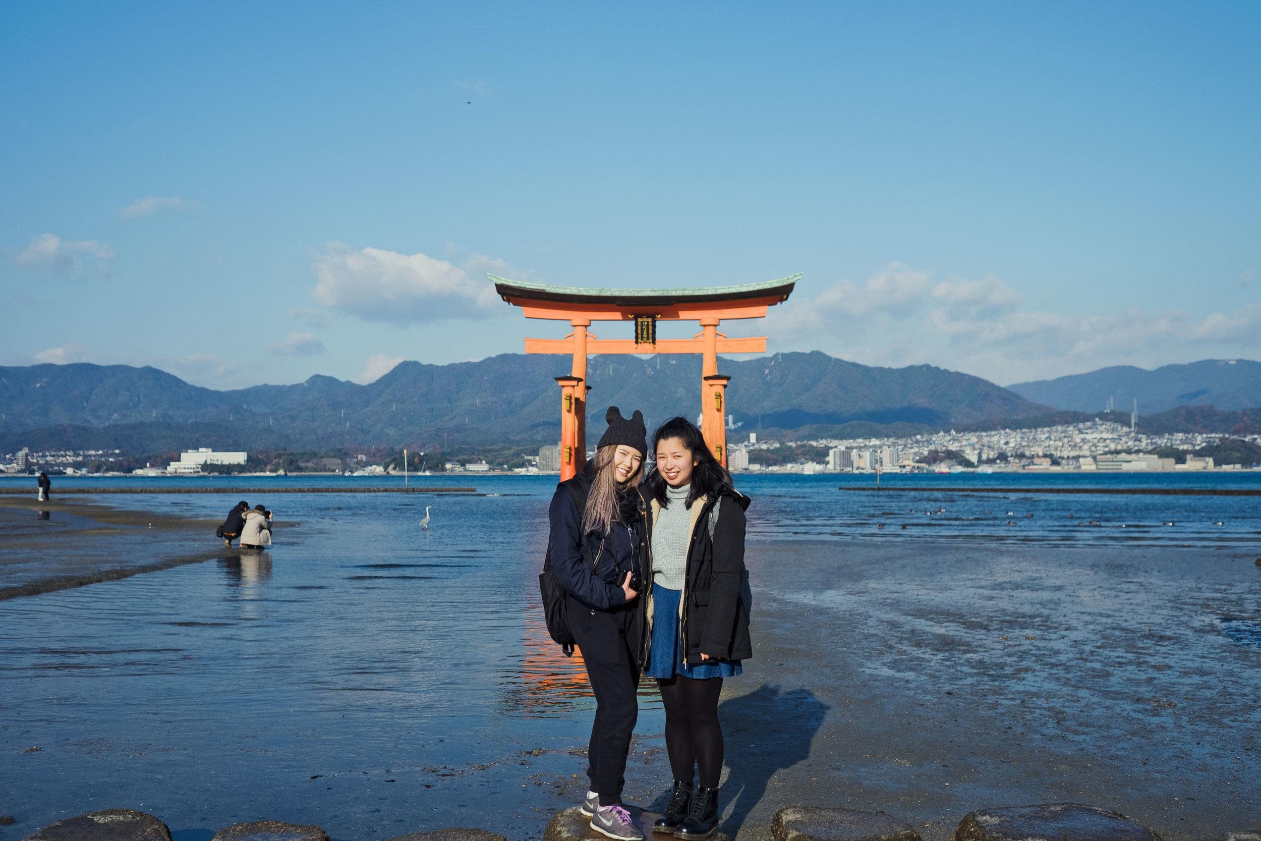 Hiroshima_Japan_Travel_Diary_49.jpg