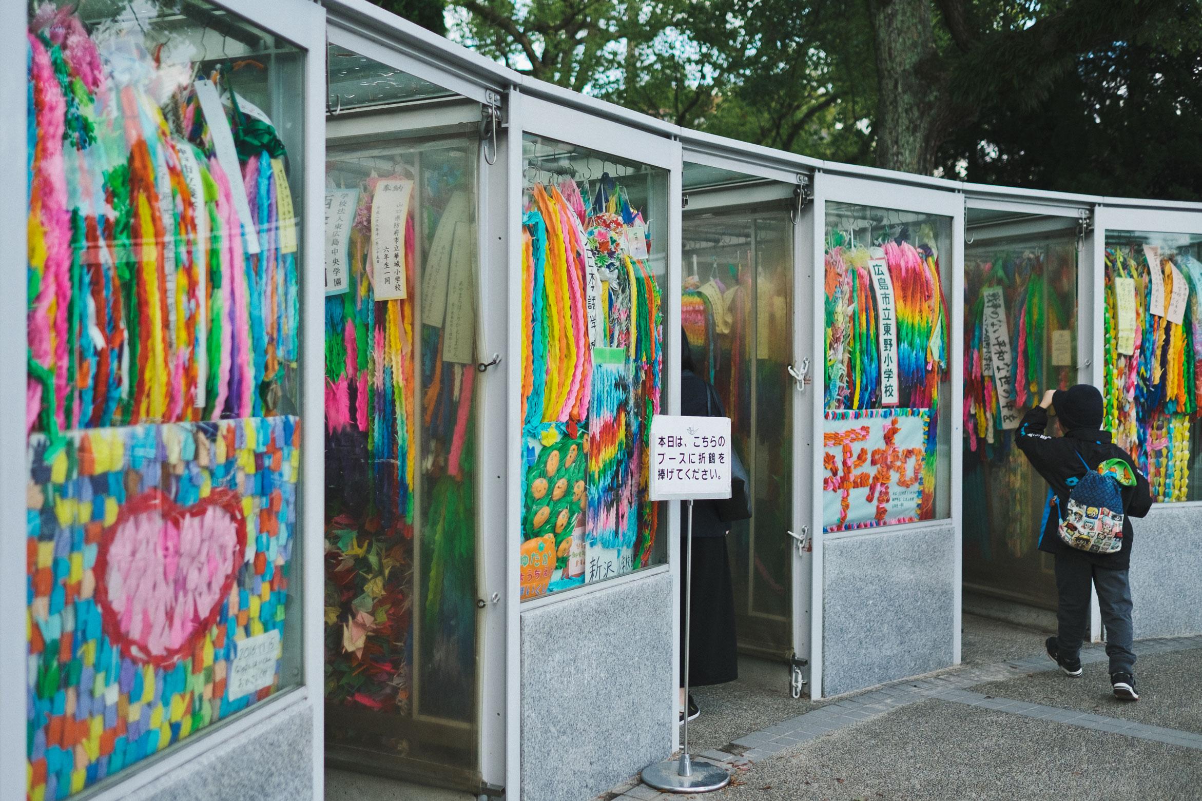 Hiroshima_Japan_Travel_Diary_58.jpg