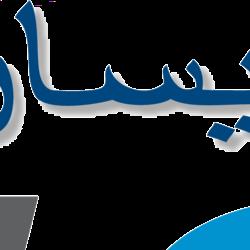 new_ipt_design_llc_logo.png