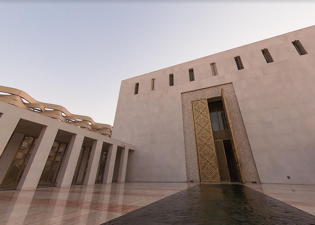 Msheireb Downtown, Doha