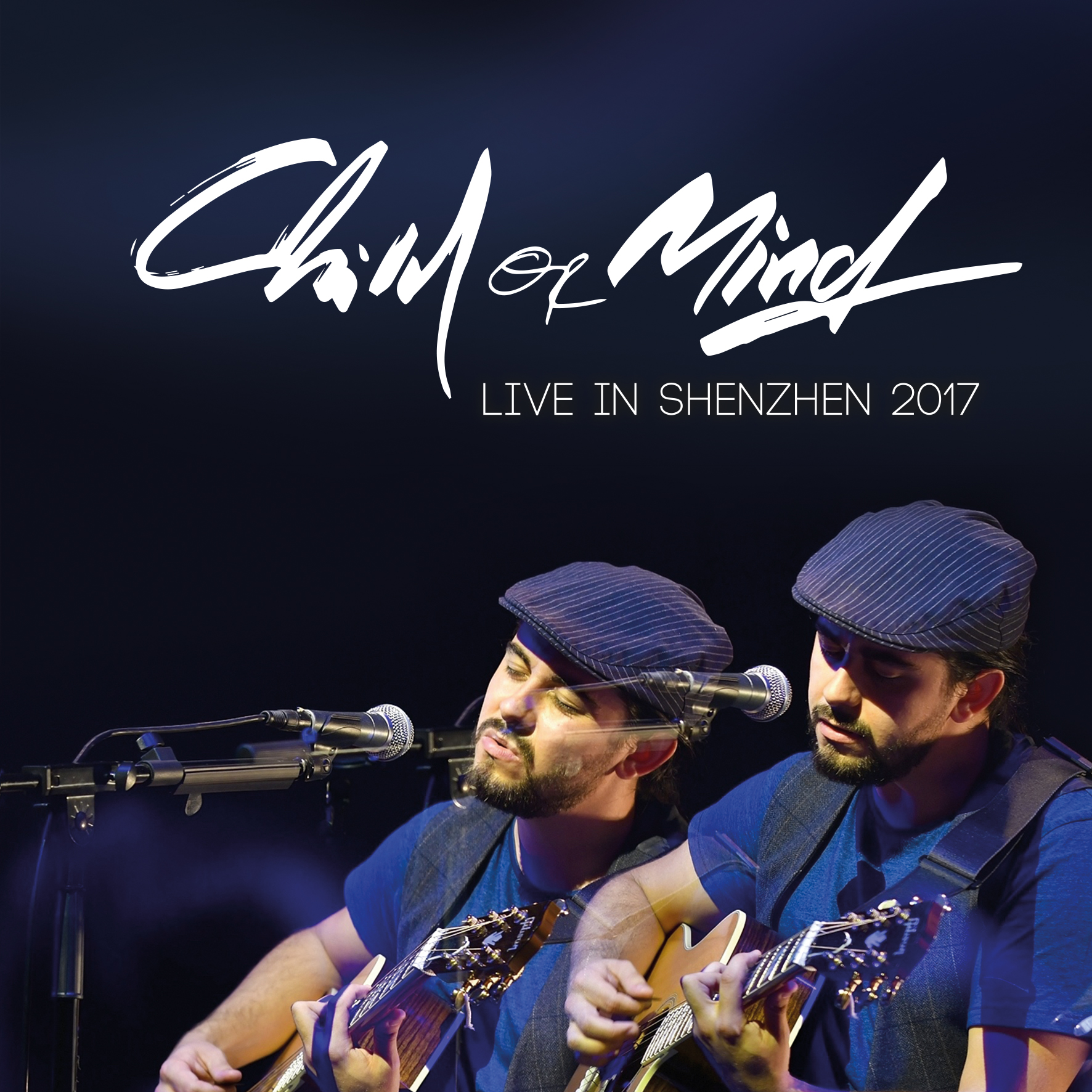 Live in Shenzhen 2017-ChildOfMind_CD-Cover.jpg