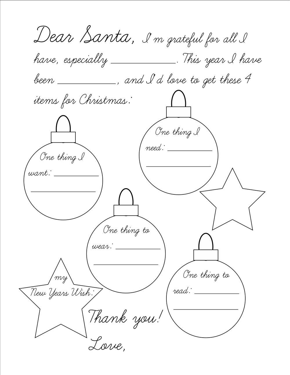 4 Things For Christmas.Christmas Wishlist Free Printable Ramona Rose