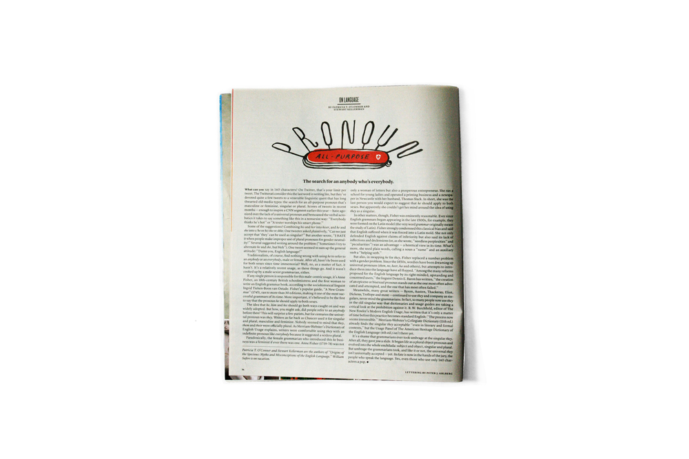horowitz_editorial_web_2.jpg