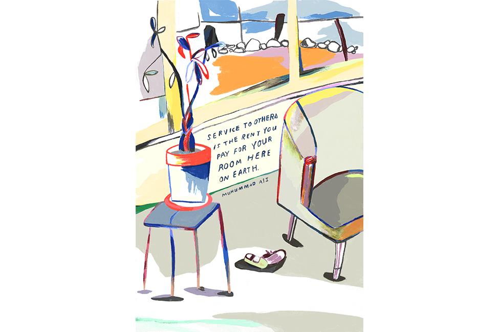 horowitz_illustration_philanthropy.jpg