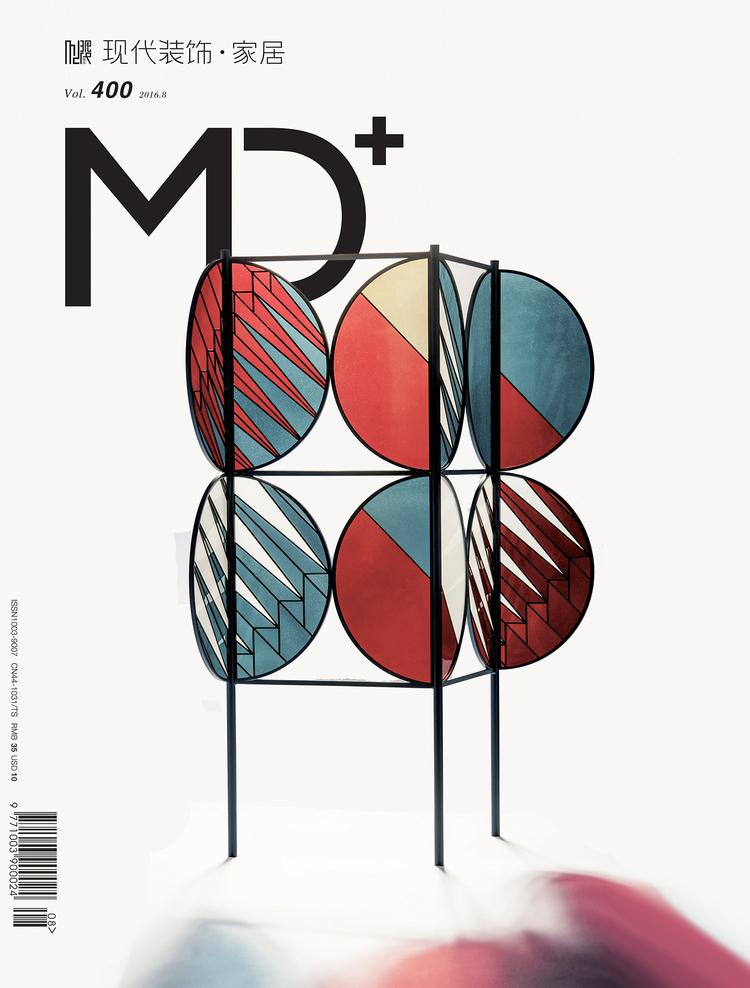 MD+ Magazine - August 2016