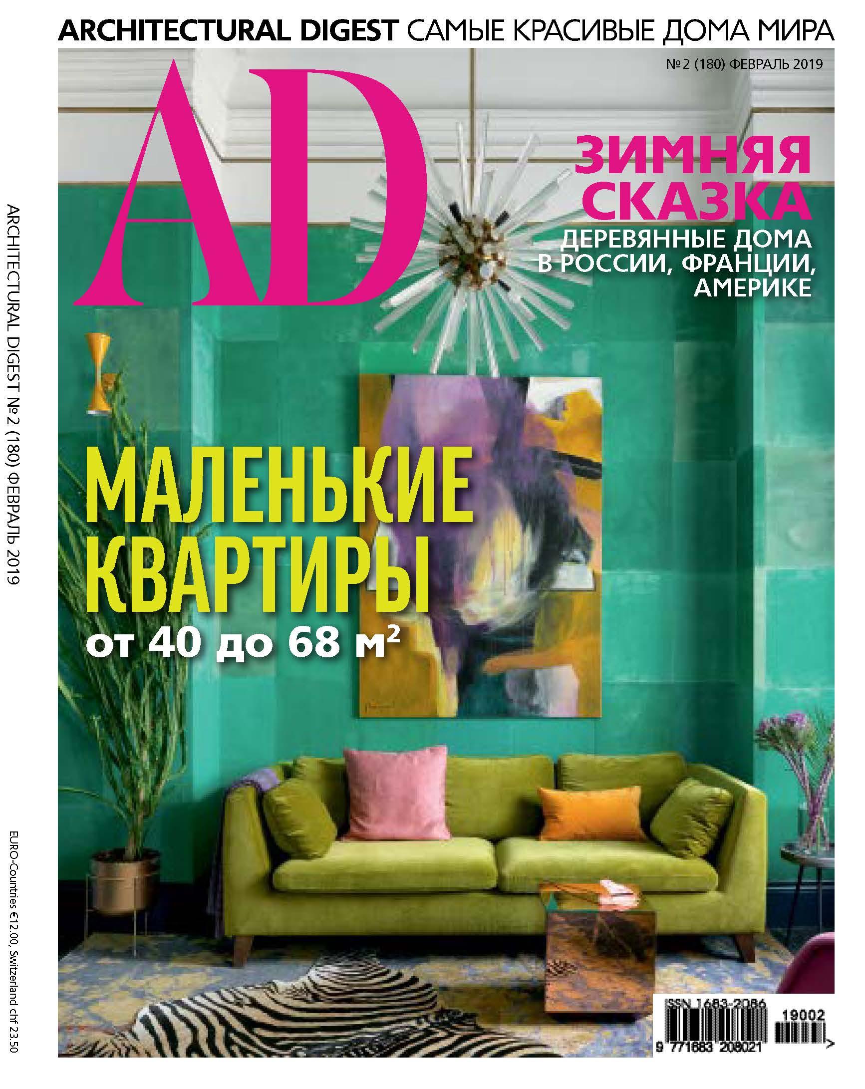AD Russia - February 2019