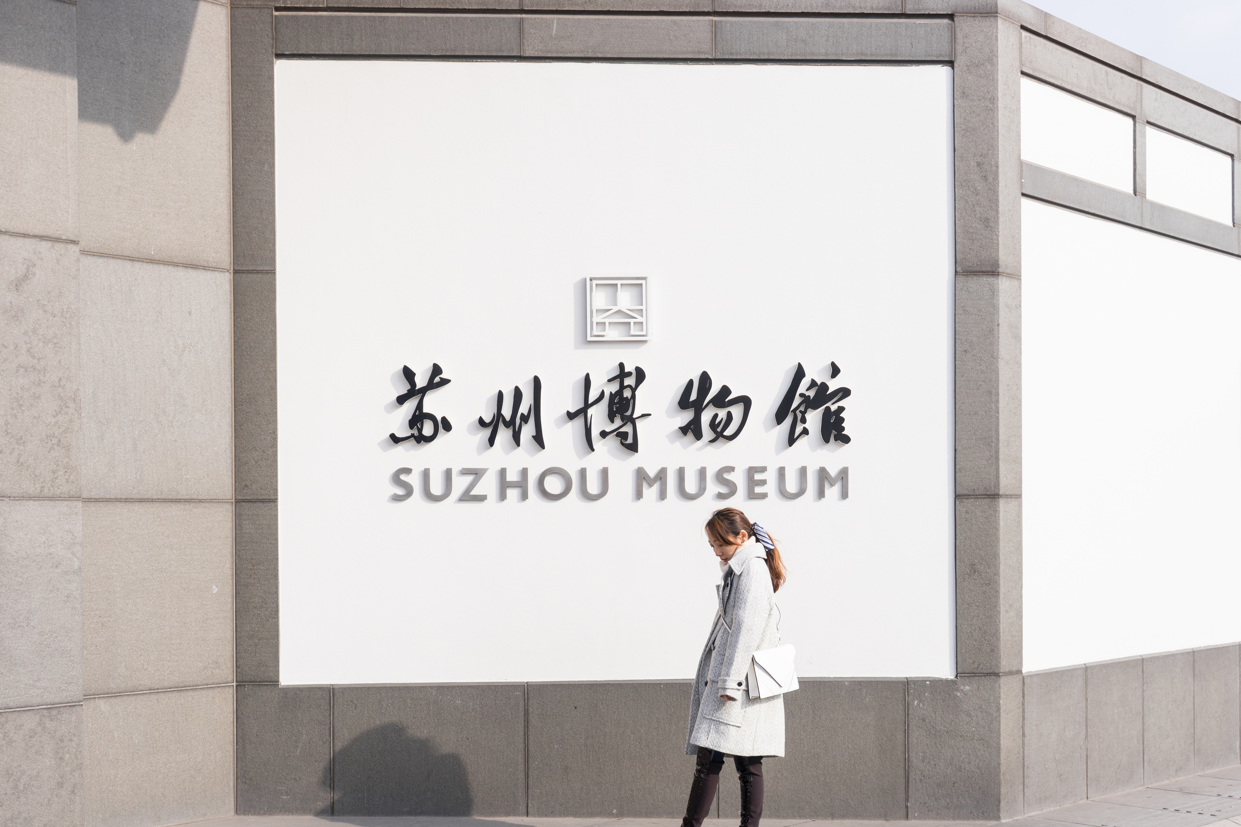 Suzhou Museum Le_Sycomore-1.jpg