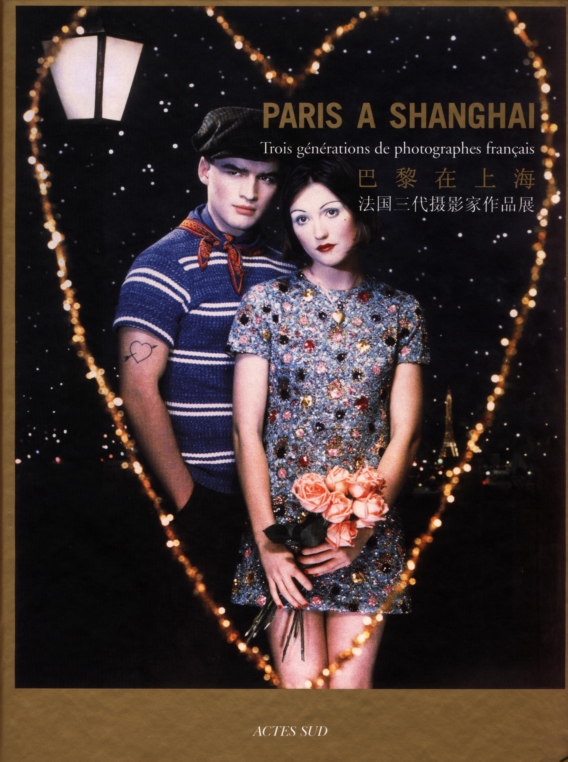 05 Shangai.jpg