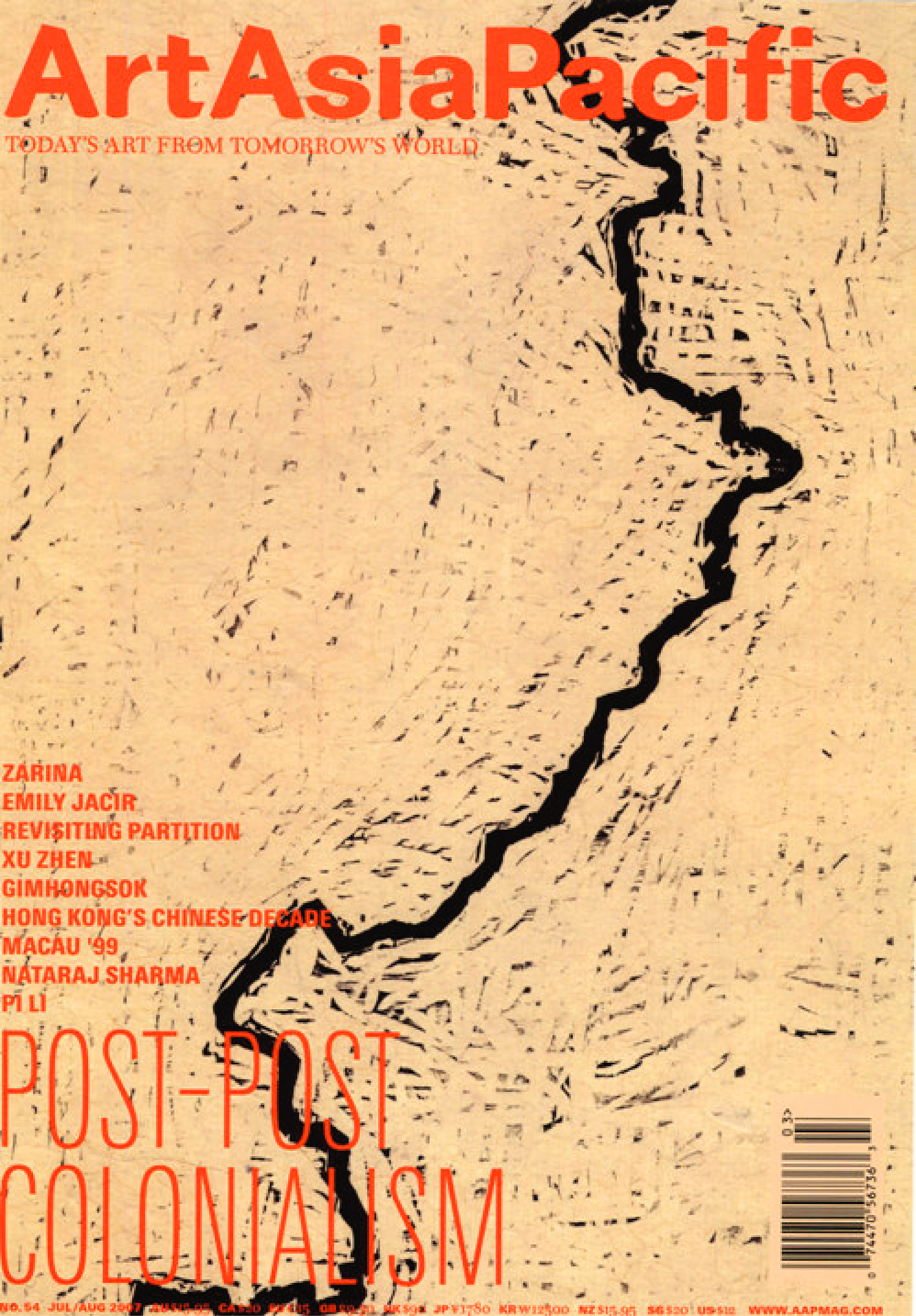 07 ArtAsiaPacific-cover.jpg