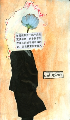 delusion  Watercolor, design marker and collage on sketch book paper  (c) Giles 2014
