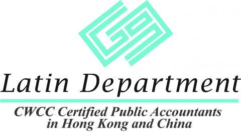 Latin Department - CWCCC.P.A LOGO.jpg