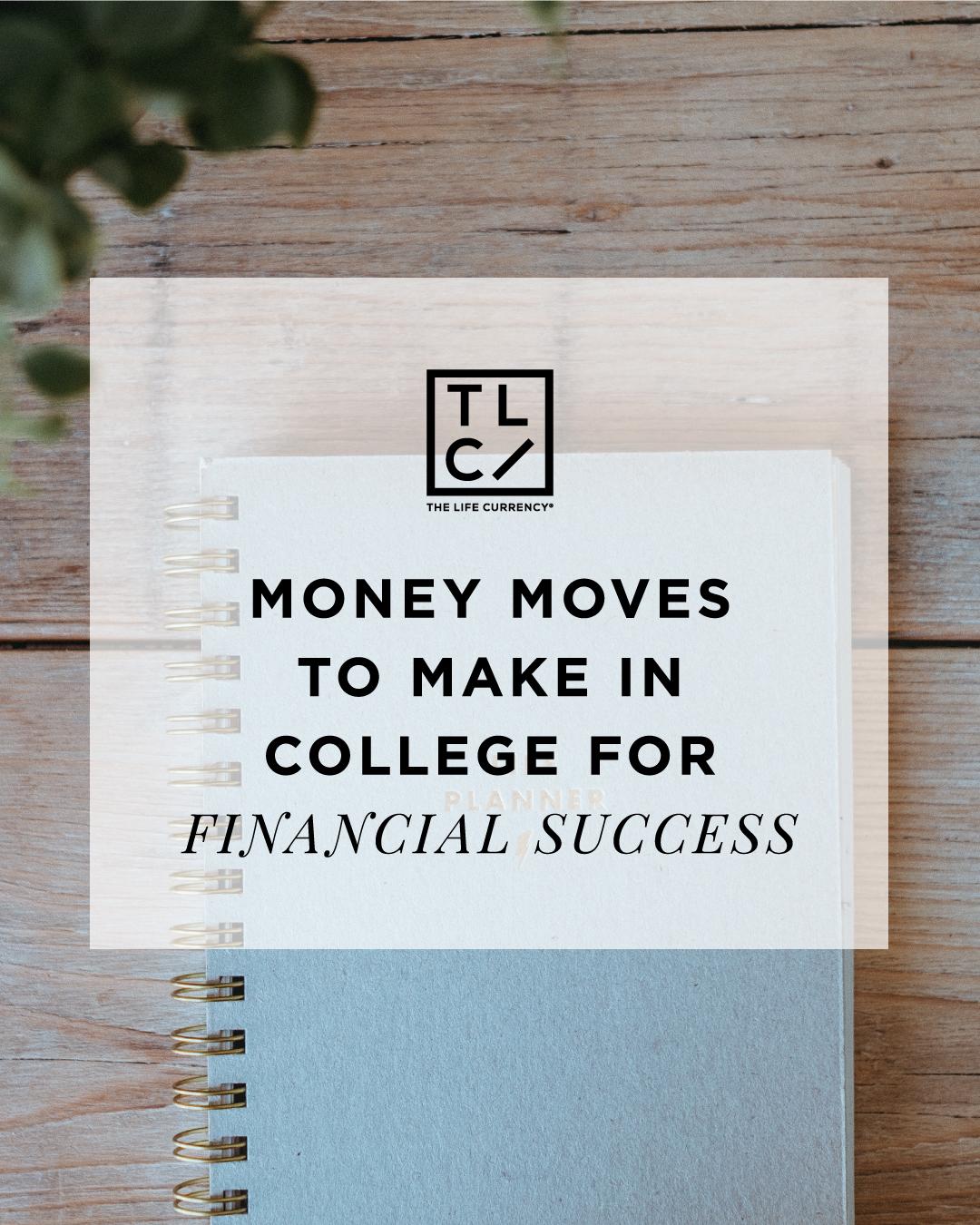 money-moves.jpg