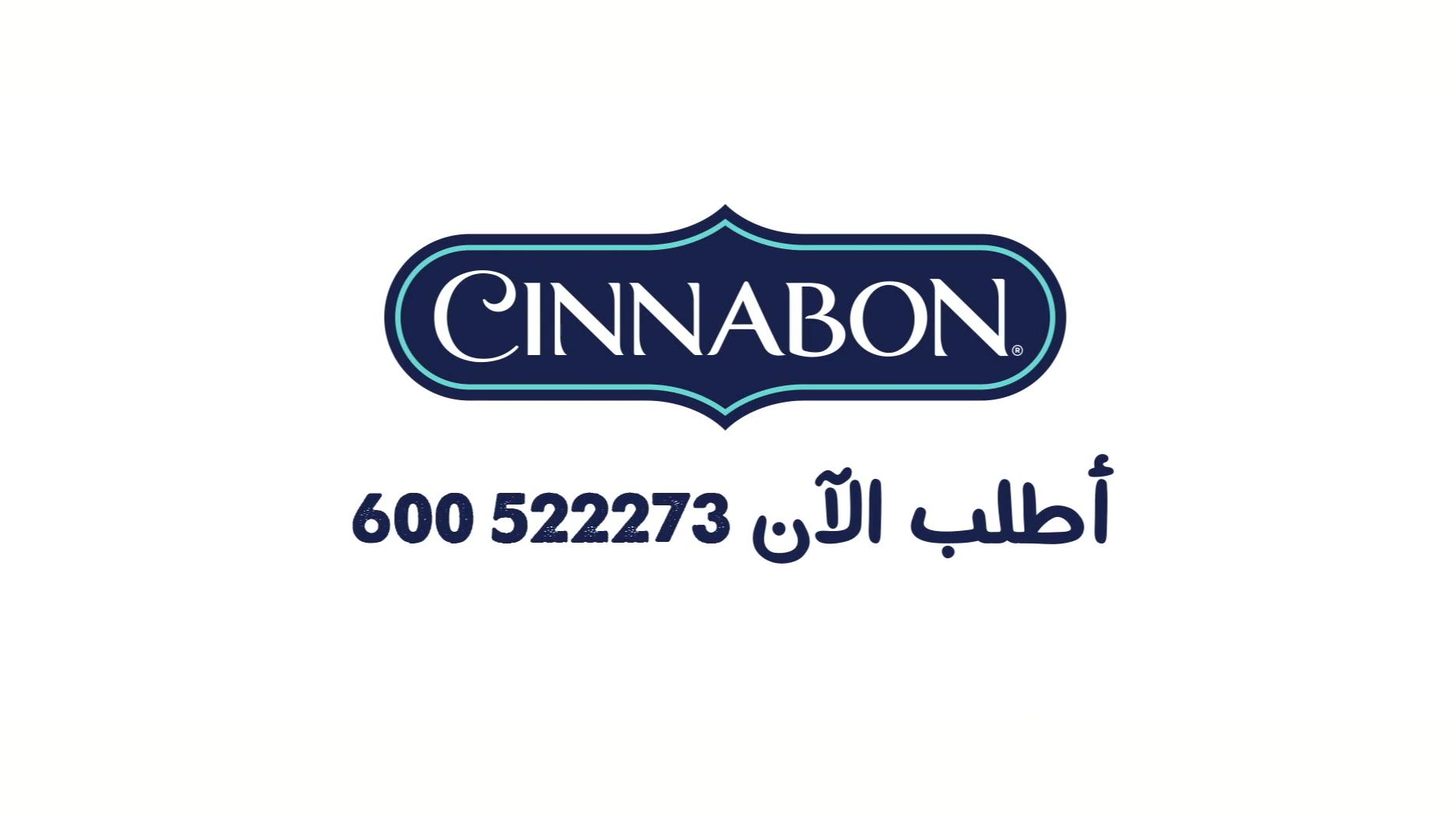 Commercial - Cinnabon