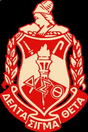 Delta Sigma Theta Sorority, Inc. Coat-of-Arms.png