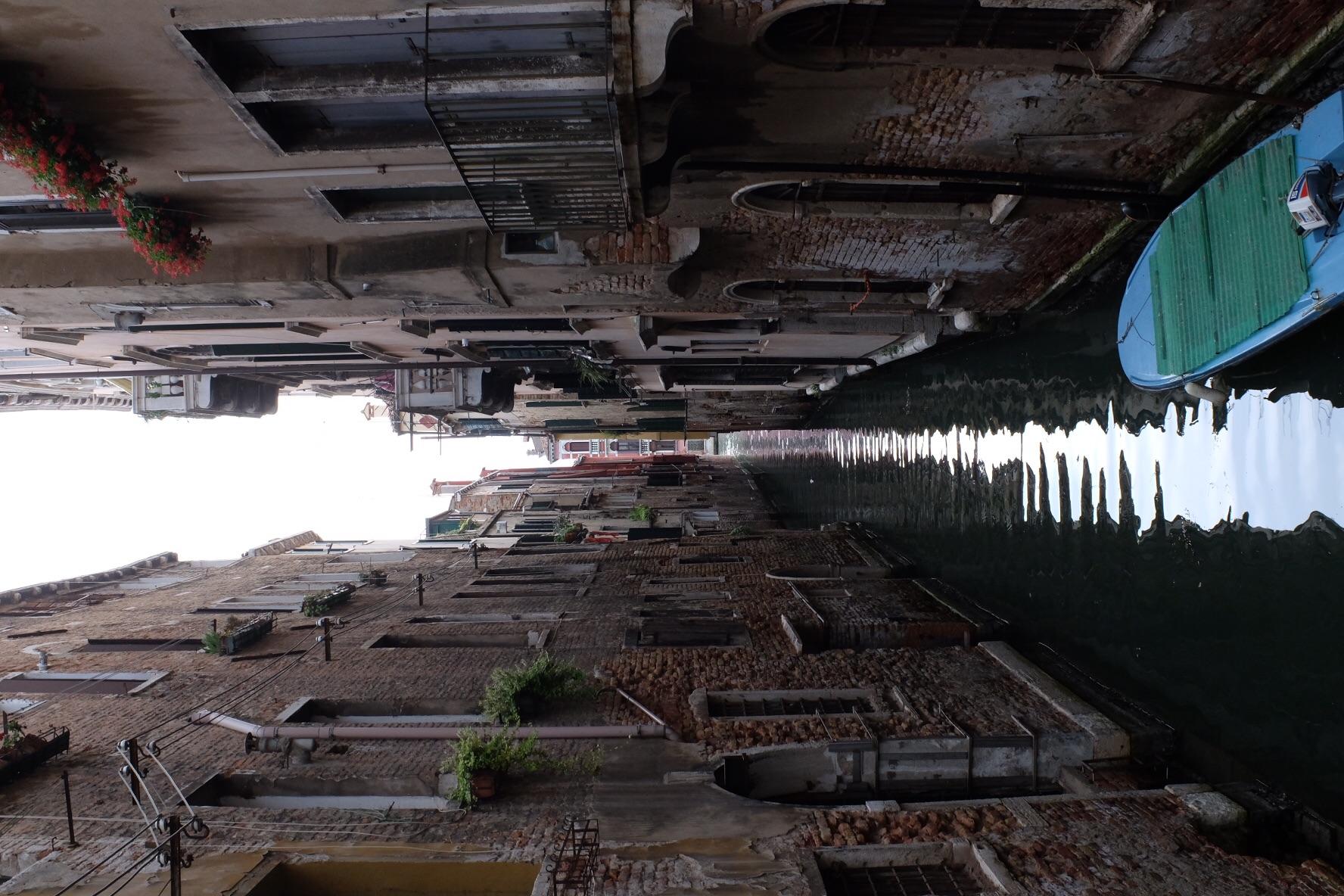 Typical mini canal scene