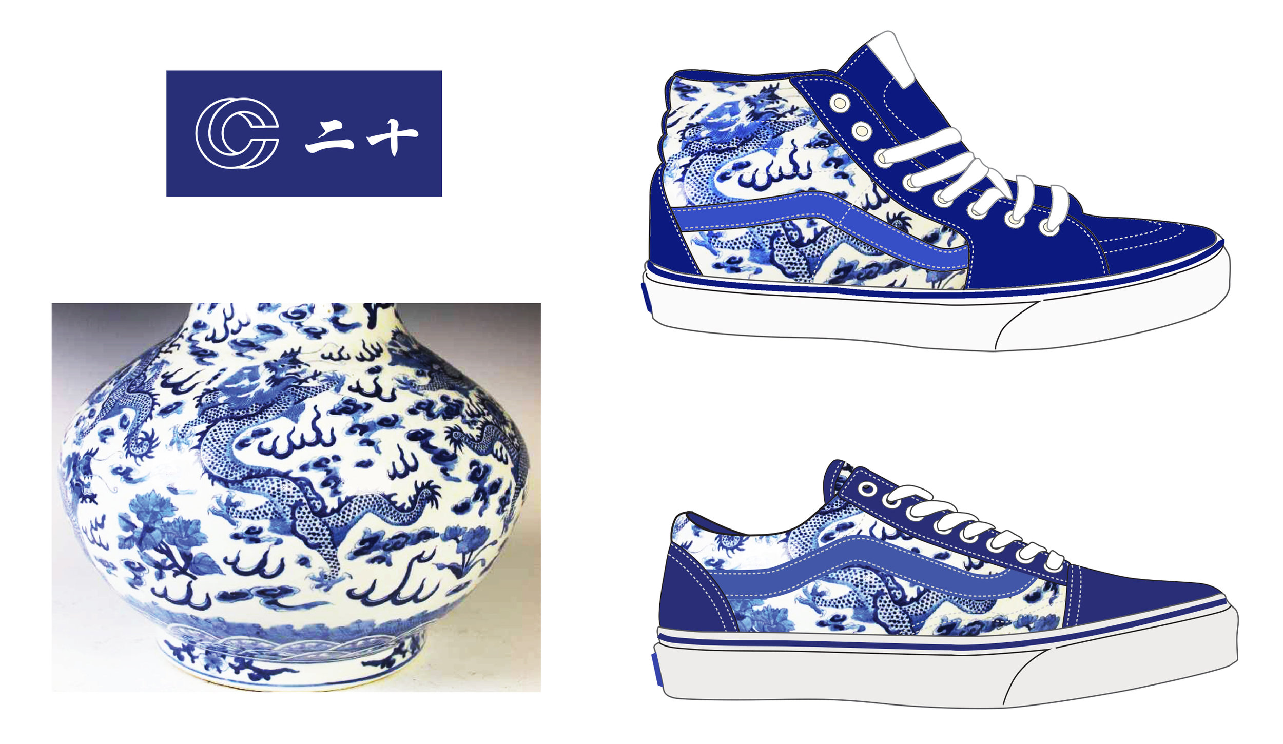 Concept drawings for CNCPTS X Vans 'Fine China'