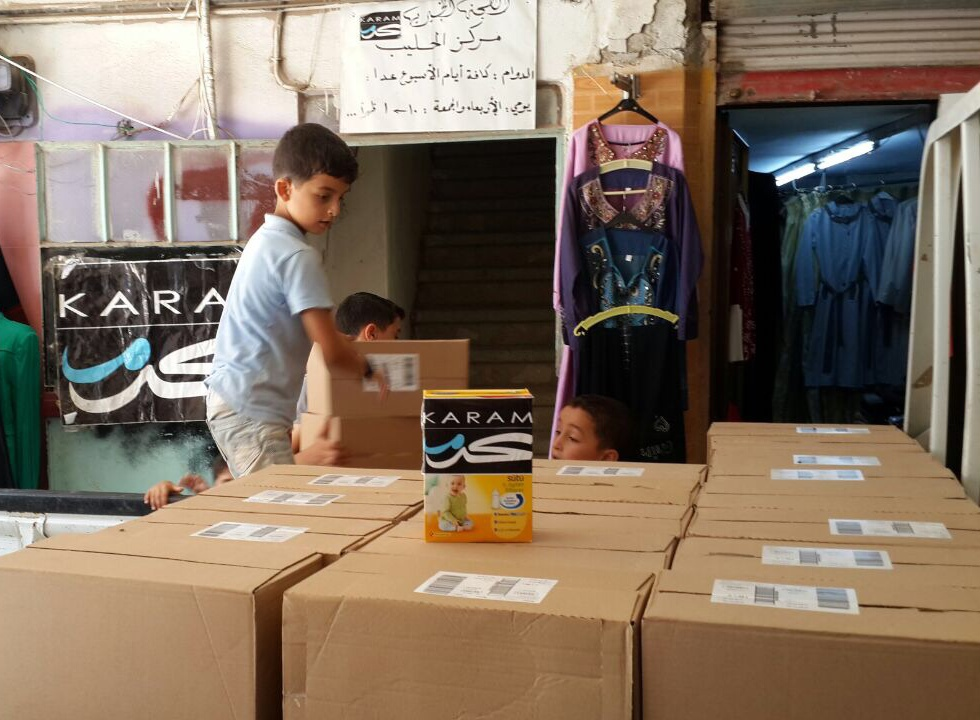 July 2014 Milk4Syria 7.JPG
