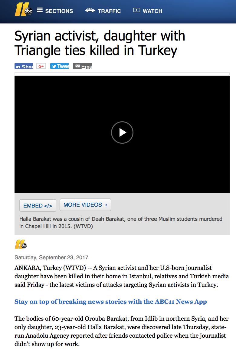 Screen Shot 2017-11-13 at 2.34.13 PM.png