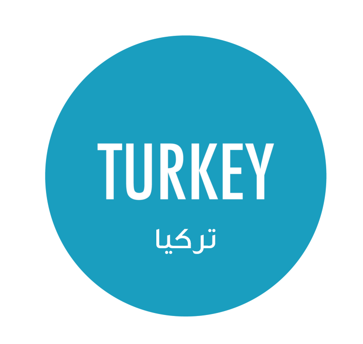 تركيا-Turkey (1).png