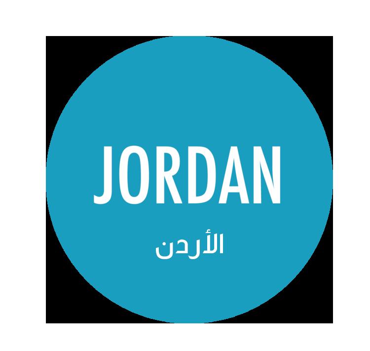 الأردن-jordan.png