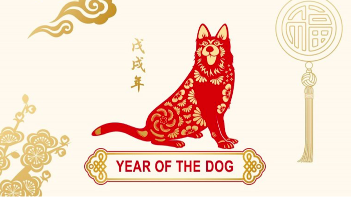 Year of the Dog.png