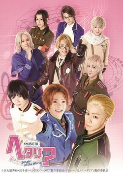 Advertisement for Hetalia: Singin' in the World musical production in Japan!