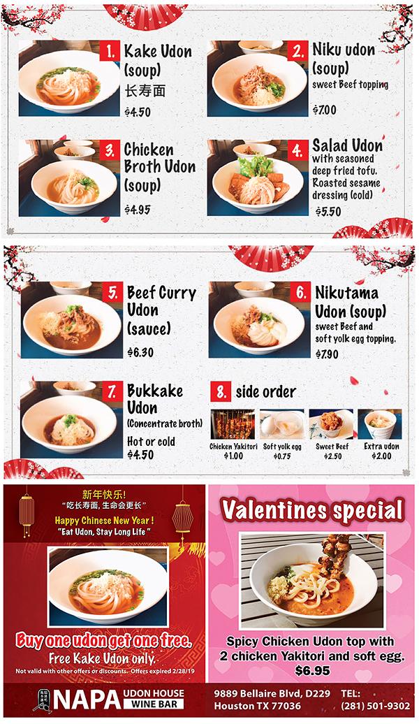 udon menu copy.jpg