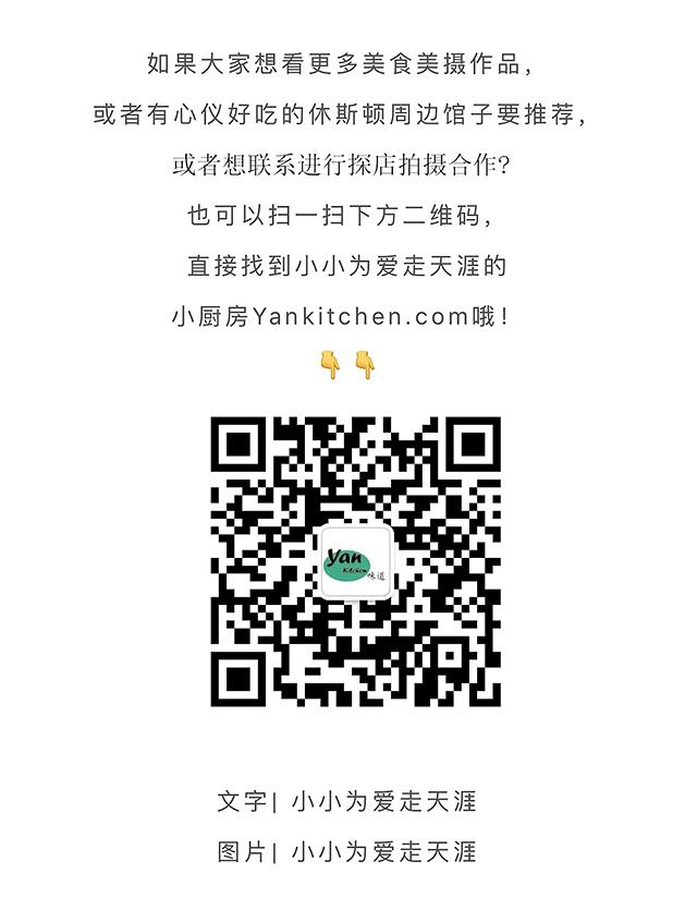 code & yankitchen.jpg