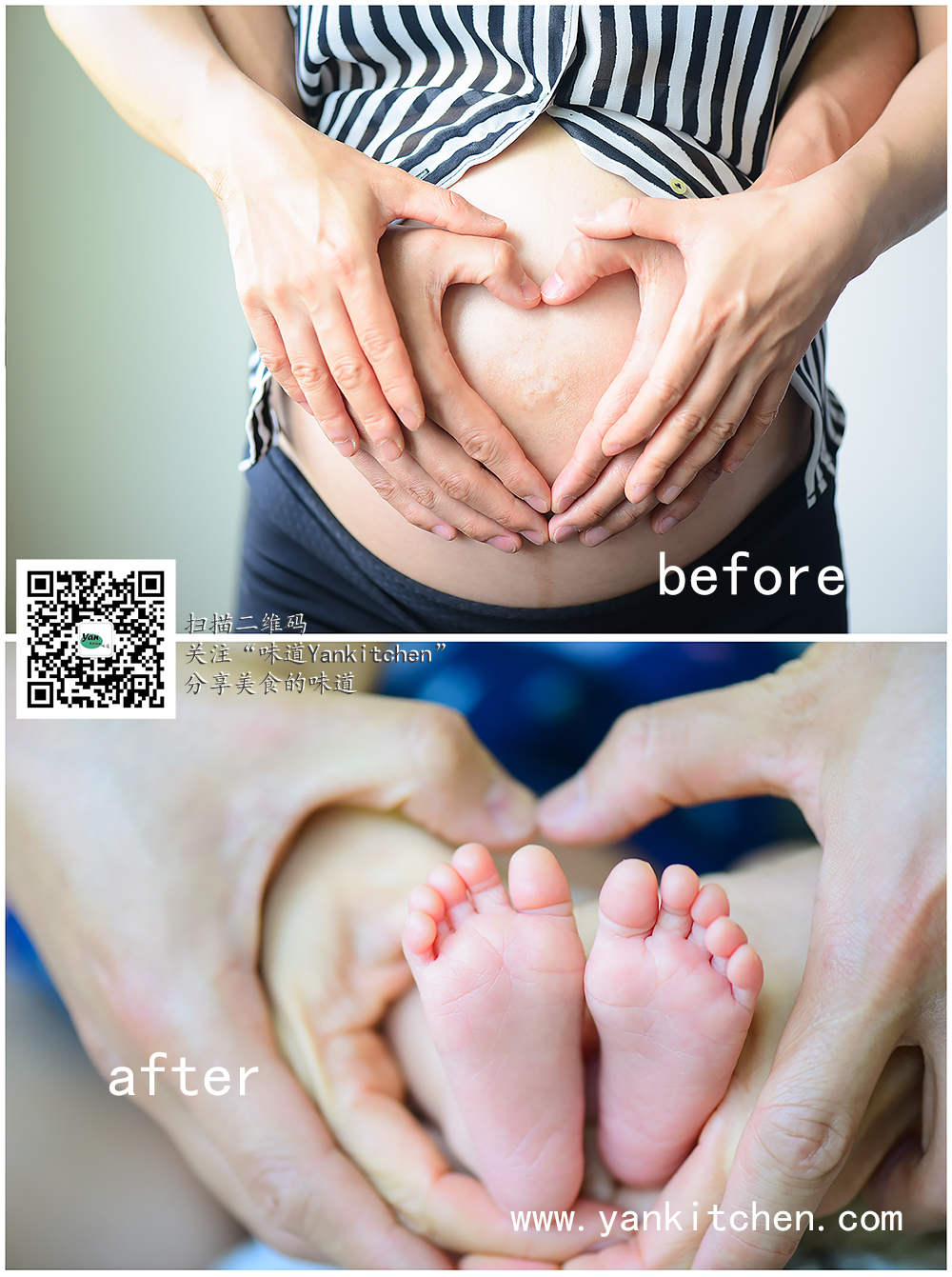 baby photo heart shape 2 copy.jpg