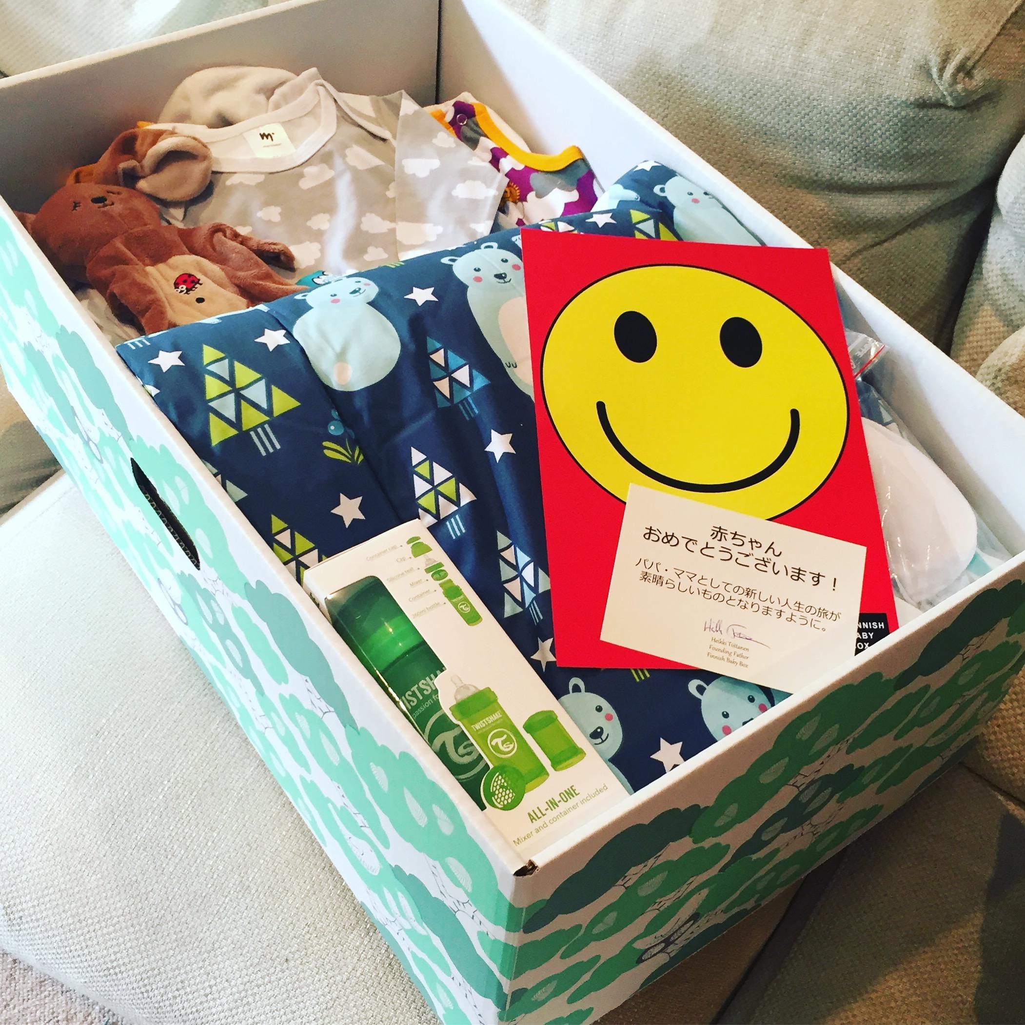 夢だったFinnish Baby Boxが届く