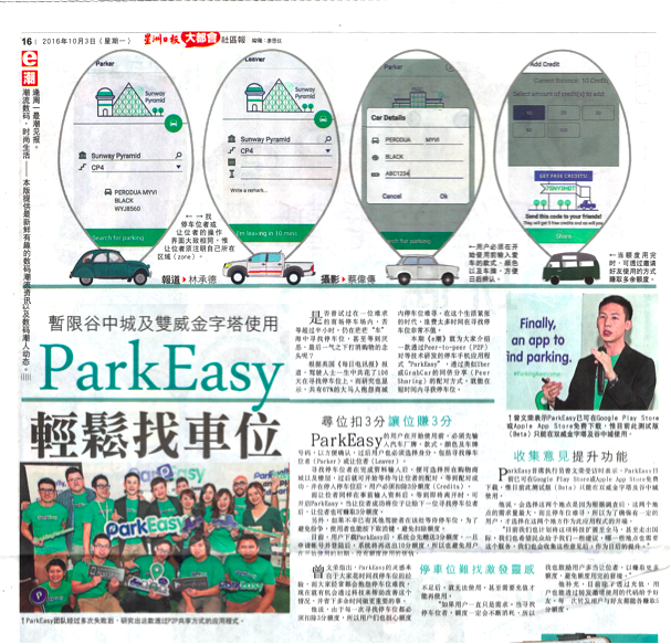 20161003 PE - Sin Chew Daily.png