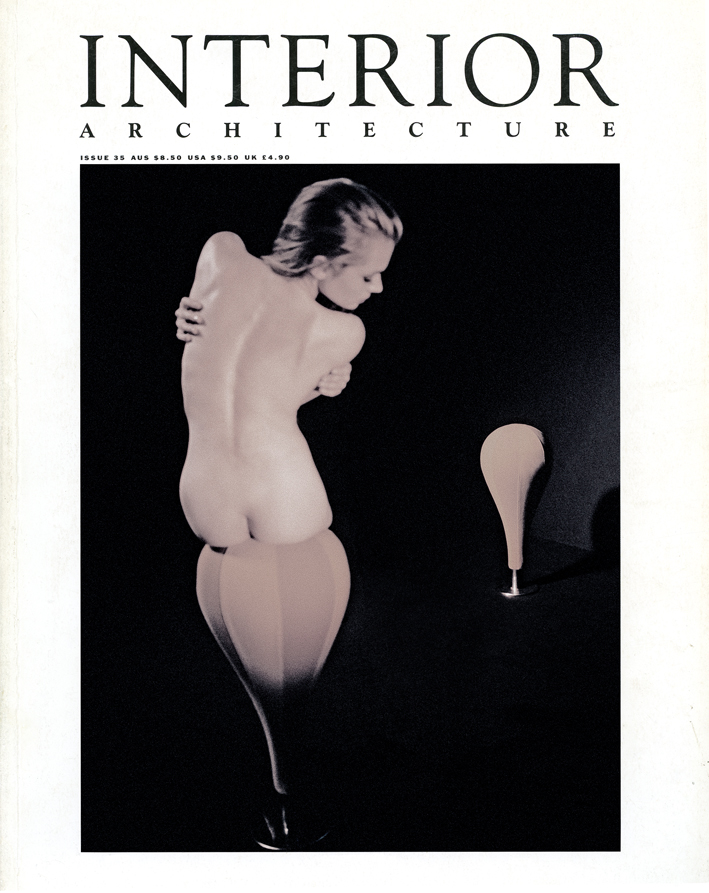 My first magazine cover 1990