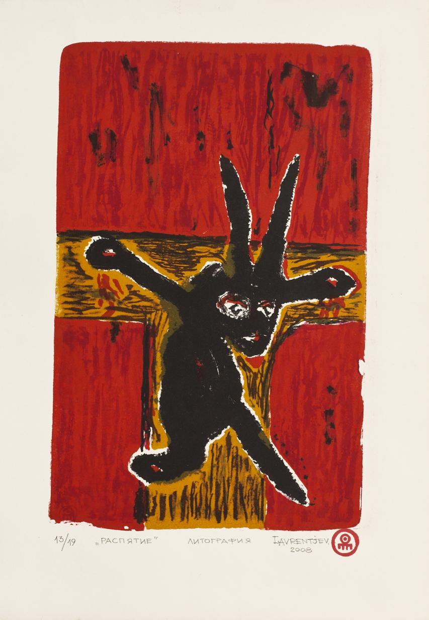 """""""The Crucifix"""""""
