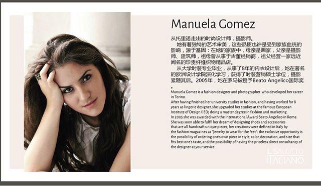 Biography #china #shanghai #fashiondesigner #colombiandesigner #manuelagomez #luxury #uniquepices #lovemyjob #handmadeinitaly #salottoitaliano