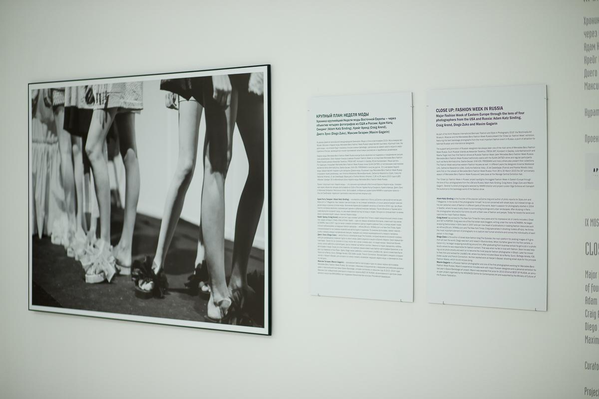 Moscow Fashion Week's art exhibit by Diego Zuko -